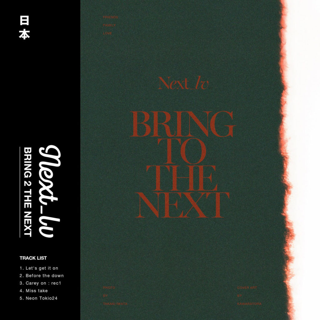 BRING TO THE NEXT - EP